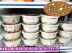 Jual Salad Buah Di Surabaya - 0812 3131 6433 - Salad Buah Yoghurt 5